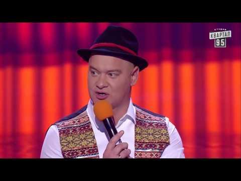 Джамала на Сербском телевидении  Вечерний квартал