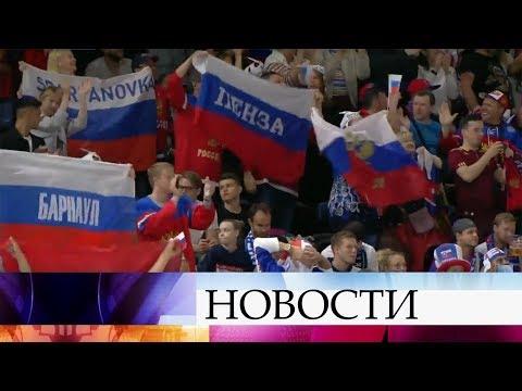 В Дании решающие матчи группового этапа Чемпионата мира по хоккею - Россия сыграет со Швецией.