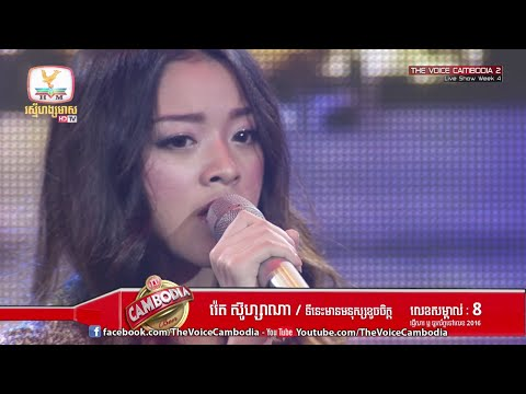 The Voice Cambodia - Rad Zusana - Live Show  05 June 2016
