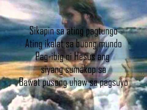 Diyos ay Pag-ibig by Eric Santos