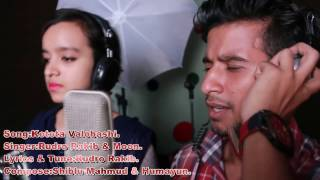 New bangla song Daulatpur kushtia 2016  Kotota Valobashi
