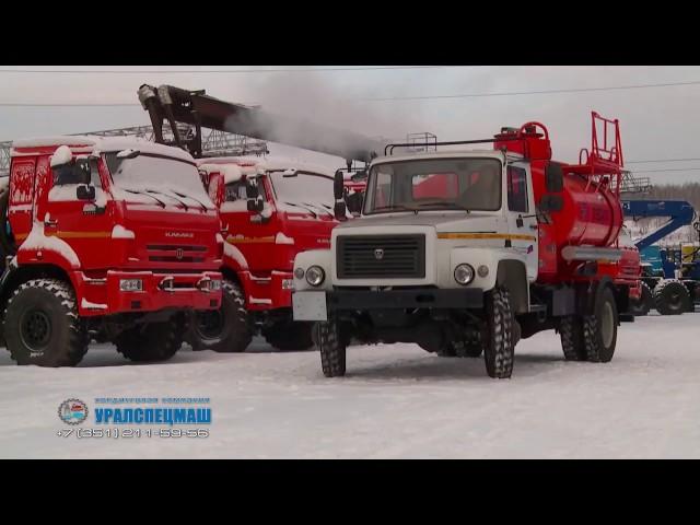 Бензовоз объемом 4,9 м³ на шасси ГАЗ 33086 | Производство Уралспецмаш