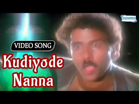 Kudiyode Nanna - Yuddha Kaanda - Ravichandran - Kannada Best Song video