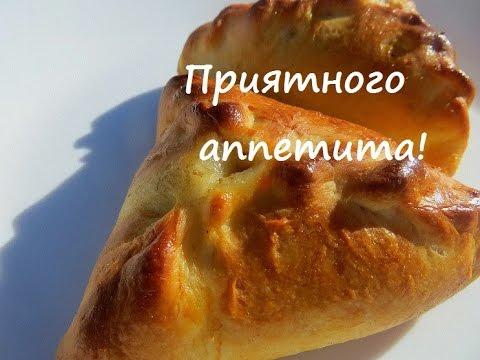 Готовим татарские эчпочмаки (ну, очень вкусные)