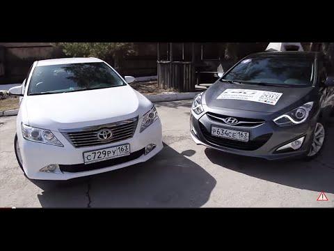 Сравнение Toyota Camry vs.Hyundai i40