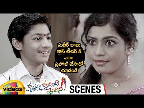 Sudheer Babu Proposes Class Teacher | Krishnamma Kalipindi Iddarini Telugu Movie Scenes | Nanditha