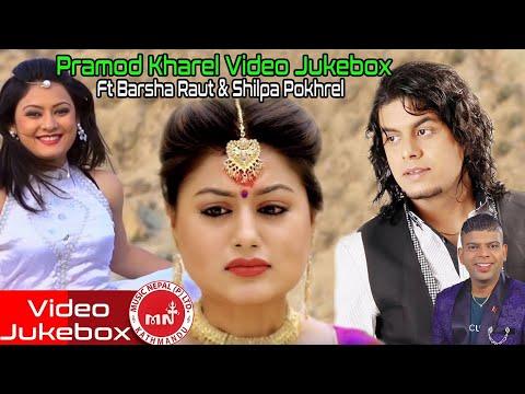 Best Of Pramod Kharel Video Jukebox || SS Digital
