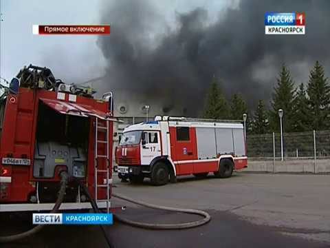Прямое включение: в Красноярске загорелся дворец спорта имени Ивана Ярыгина