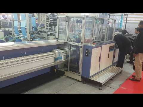 WB-650 WICKET BAG MAKING MACHINE