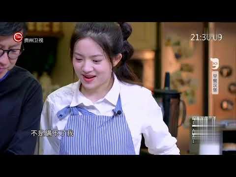 陸綜-詹姆士的廚房-20190408-早餐漢堡鮪魚蛋餅