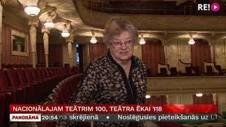 Nacionālajam teātrim 100, teātra ēkai 118