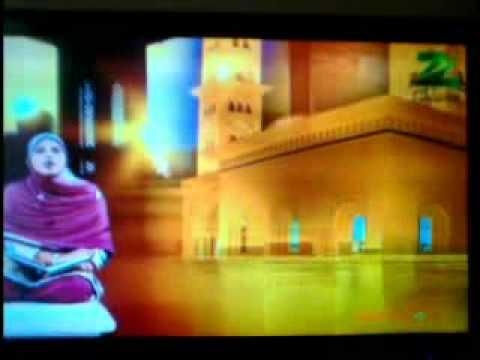 Zee Salaam Naat A Dil Mein Tujhe Rakh Loon By Sana Sayyed video