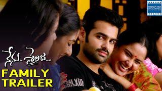 Nenu Sailaja Movie Family Trailer | TFPC