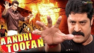 Toofan - Aandhi Toofan