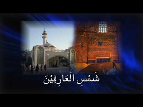Darood Taj Shareef **hd Quality** - Hafiz Rafaqat Hussain video