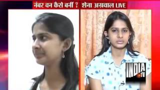 IAS Toppers Talk - 2012 UPSC Topper Shena Aggarwal