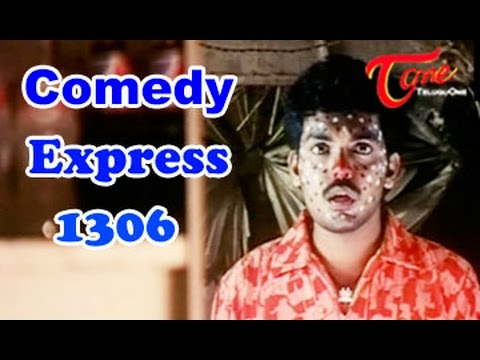 Comedy Express 1306 || Back to Back || Telugu Comedy Scenes