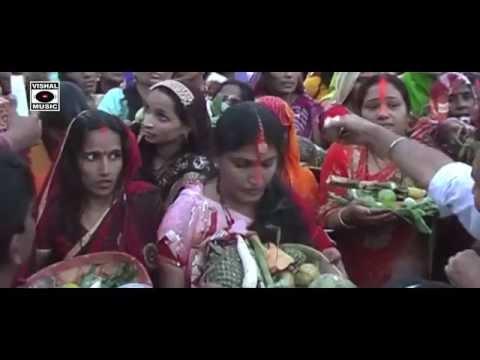 Chhath Puja Song 2014 - Puja Ka Leaida Samanava. video