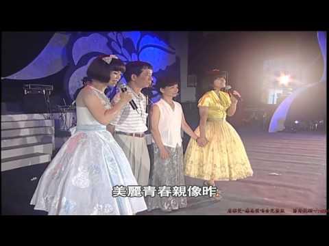 台綜-感恩相逢演唱會-詹雅雯 演唱會