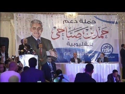 Égypte • Abdel Fattah al-Sissi remporte l'élection présidentielle