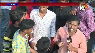 ఎన్టీఆర్ మార్గ్ ప్రాంతంలో కొనసాగుతున్న గణేష్ నిమజ్జనం..| NTR Marg Line | Tank Bund