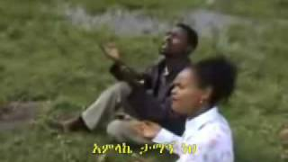Mezmur : Zor Alilim   (with subtitle in Amharic)