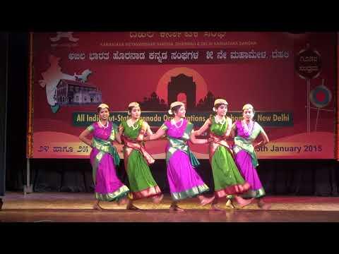 Dennana dennana Tulu Dance, Indian folk dance