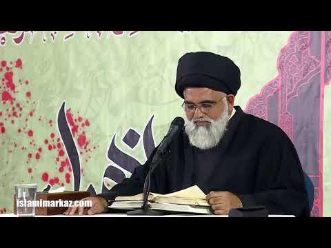 Quran aur Aqeeday ka Takrao! Rah e Hal ? | Ustad e Mohtaram Syed Jawad Naqvi