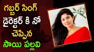 Sai Pallavi Says No To Harish Shankar