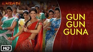 Download Gun Gun Guna - Agneepath - The Official Song 3Gp Mp4