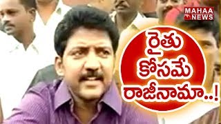 Reason Behind TDP MLA Vallabhaneni Vamsi Resignation | Breaking News
