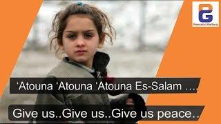download lagu Atouna El Toufoule - English Subtitle gratis