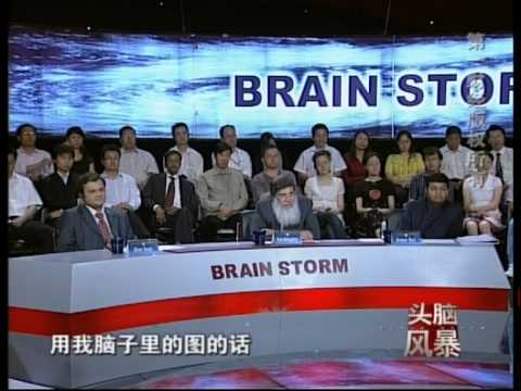 The Storm between China and India: Can the Dragon and the Elephant Dance Together - Part 1
