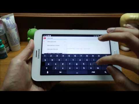 Review Samsung Galaxy Tab 3 Lite   รีวิว ซัมซุง แกแลคซี่ แทป สาม ไลท์