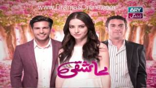 Aasqui Episode146(Turkish Drama)ARYZINDAGI