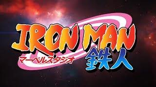Iron Man Anime Opening (Naruto Style) - Blue Bird