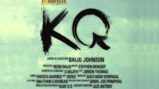 Azhakolim Mariville - KQ Malayalam Movie Song HQ