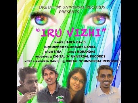 Iru Vizhi | Haren Davis & Sima | A Daniel Musical | Malaysian Tamil Song 2014 video