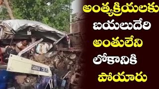 Dangerous Road Accident In Madhya Pradesh | Road Accident | #taajavarthalu