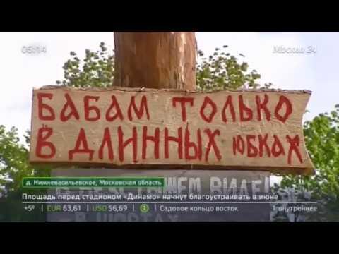 Скандал вокруг магазинов Германа Стерлигова