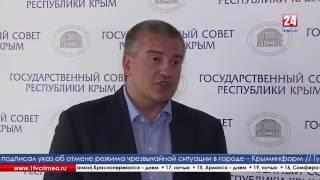 Глава Крыма считает мобильную связь на полуострове отвратительной