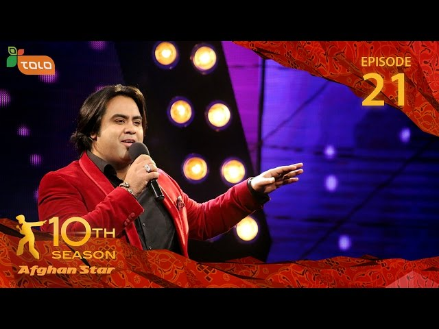 Afghan Star Season 10 - Episode 21 - Top 6 / ??? ??? ????? ????? - ???? ???? ? ??? - ? ??????