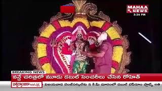 Srikalahasti Gangamma Jatara Grand Celebrations