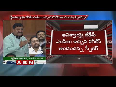 Lok Sabha Speaker Agrees To Take Up TDP's No Trust Motion Against NDA | ABN Telugu