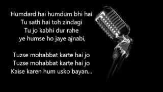 download lagu Baatein Ye Kabhi Na  Karaoke With  Khamoshiyan gratis