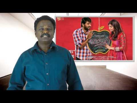 Vadacurry Movie Review   Jai. Swati Reddy. RJ Balaji. Sunny Leone   Tamil Talkies