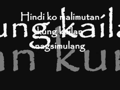 Pag Ibig By Apo Hiking Society (on Screen Lyrics) video
