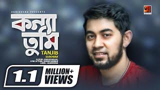 Konna tumi by Tanjib | Album Andor Mahal | Official Music Video
