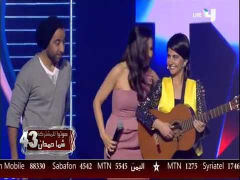 Download Shamma Hamdan  Arab Got Talent Ep 9 Mp4 baru