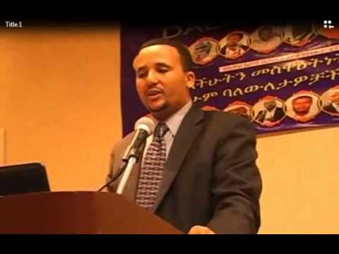RB - Jawar Mohammed speech at the commemoration of the one year non-violent struggle of Ethio Muslim